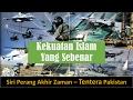 Siri Perang Akhir Zaman Jet Tempur Pakistan Kalahkan Musuh Islam Membebaskan Kashmir Ghazwa Malhamah