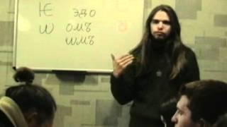 Древлесловенская буквица Урок 3