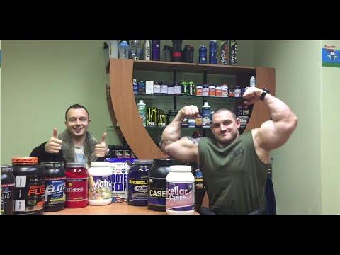 Протеин для похудения девушкам * Как принимать, какой