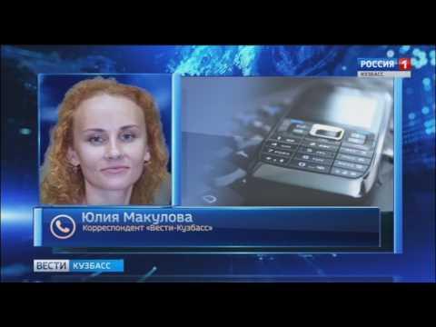 В Новокузнецке открылся медицинский центр «Гранд Медико»