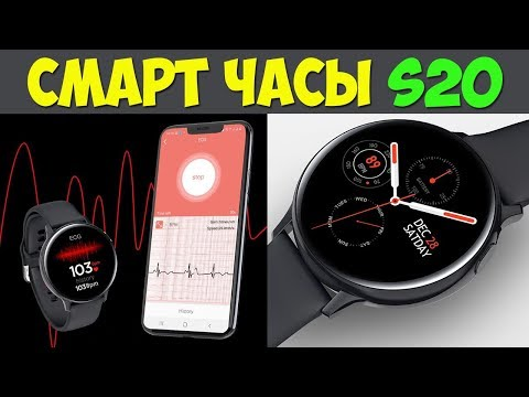 СМАРТ ЧАСЫ S20 с измерением давления и ЭКГ - Алиэкспресс