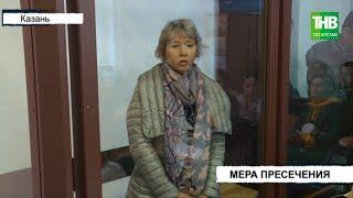 Gambar cover Избрана мера пресечения заместителю руководителя Росреестра Татарстана | ТНВ