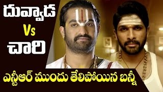 Allu Arjun Disappointed in Duvvada Jagannadham Teaser With Jr NTR Adurs | Movie Time Cinema