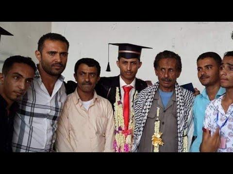 حفل تخرج الدفعة التأسيسية إدارة الأعمال الالكترونية جامعة الحديدة (1)