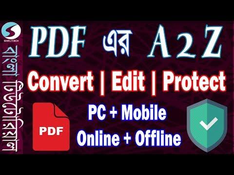 Complete PDF Tutorial A2Z Bangla - Convert | Edit | Protect