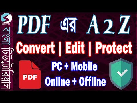 Complete PDF Tutorial A2Z Bangla - Convert | Edit | Protect