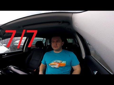 Новости про Яндекс Такси: тариф СТАРТ