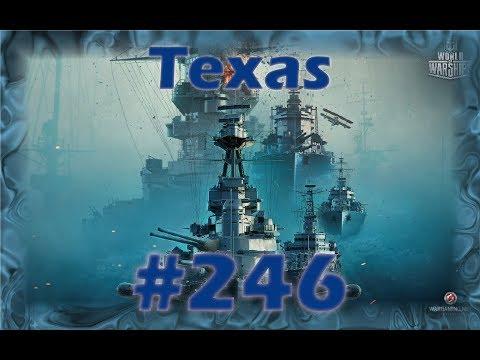 Texas_#246 Verdienter Kill Lets Play WOWs German Deutsch