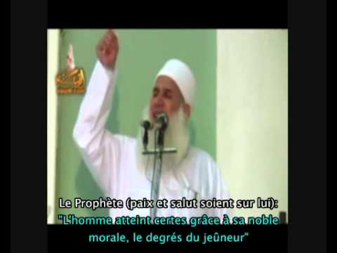 Islam: Le Bon caractère! A ne pas rater! [Cheikh Mohammed Hussein Yacoub]
