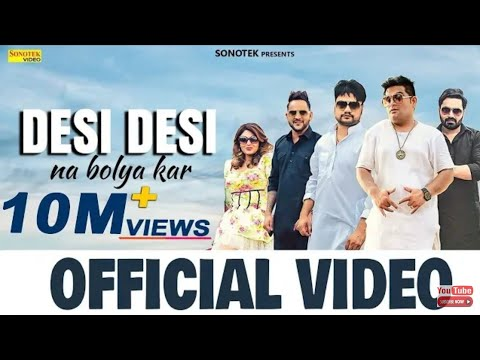 Desi Desi Na Bolya Kr Chori Ra |Raju Punjabi | MD KD | Vicky Kajla | Superhit Haryanvi Song 2017