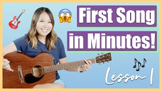 Guitar Lessons for Beginners: Epiṡode 1 - Play Your First Song in Just 10 Minutes! 🎸