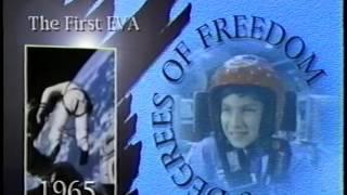 Space Camp Florida circa 1998