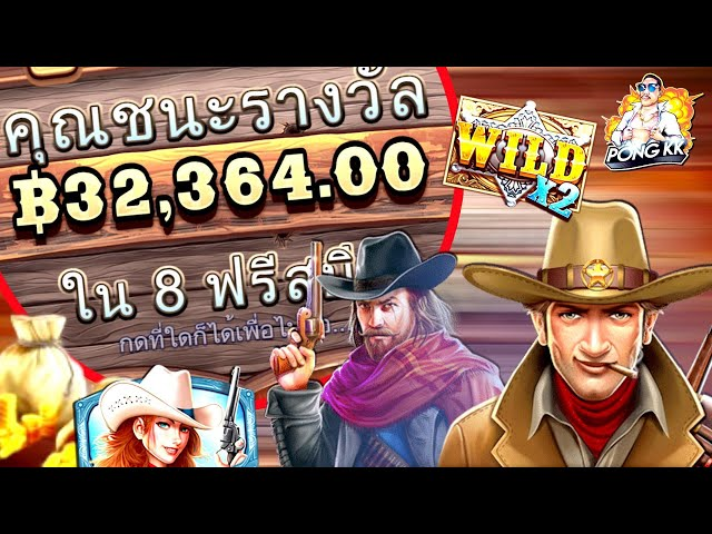 🏆 #LuckyNiki 🏆 : กลับมาใช้สูตรปี 2563 จะรอดไหม ??