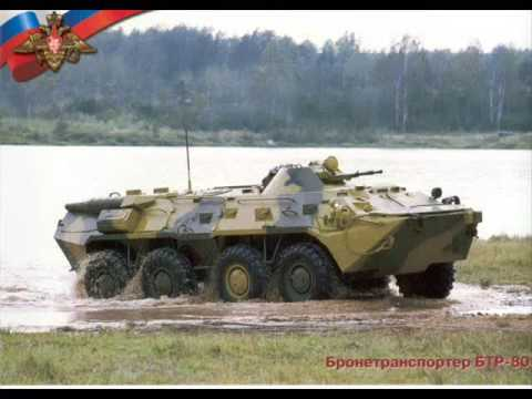 BTR-80 of Russian Army   (part 6)