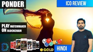 ICO Review - PONDER (PON Token)- The Unique Fusion of Love, Money & Tech on BlockChain -[Hindi/Urdu]