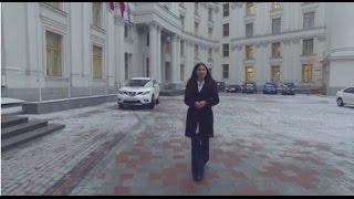 Видеоуроки «Elifbe». Министерство иностранных дел Украины