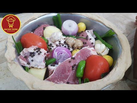 Dam Pukht in Tandoor, Beef In Tandoor (English Subs)