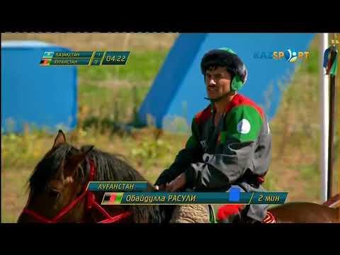 Көкпар Әлем Чемпионаты / Қазақстан - Ауғанстан / Экспо 2017 Астана Қазақстан кок бору