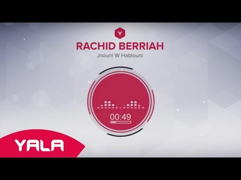 Rachid Berriah - Jnouni W Hablouni (Audio) / رشيد برياح - جنوني وهبلوني