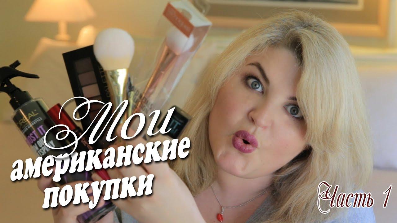 Infaillible Спрей-фиксатор макияжа