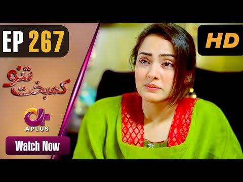 Kambakht Tanno - Episode 267 - Aplus ᴴᴰ Dramas