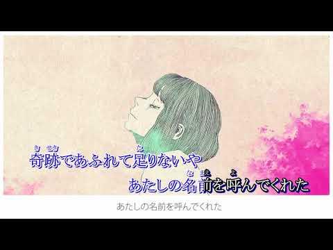 【ニコカラ】アイネクライネ【onvocal】