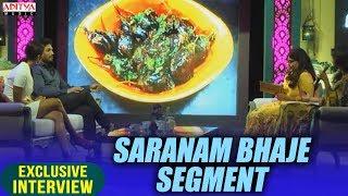 Saranam Bhaje Segment || Allu Arjun & Pooja Hegde Exclusive Interview About DJ