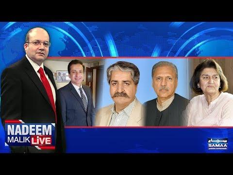 Nadeem Malik Live   SAMAA TV   07 NOV 2017
