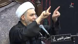 الشيخ قاسم آل قاسم - رسائل روايات تفاعل الكون مع مصيبة الإمام الحسين عليه السلام