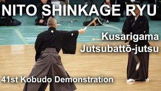 Nito Shinkage Ryu Kusarigama Jutsu - 41st Kobudo Demonstration 2018