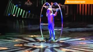 Цирк Дю Солей в честь своего юбилея представил в Лондоне грандиозное шоу