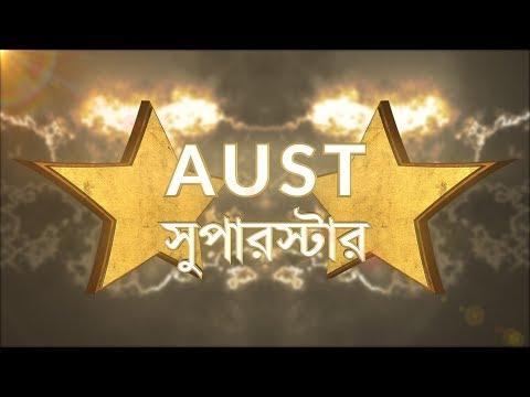 """AUST EEE DAY SPRING '18 Stage Drama """"AUST SUPERSTAR"""""""