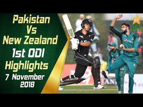 Pakistan Vs New Zealand | 1st ODI | Highlights | 7 November 2018 | PCB thumbnail