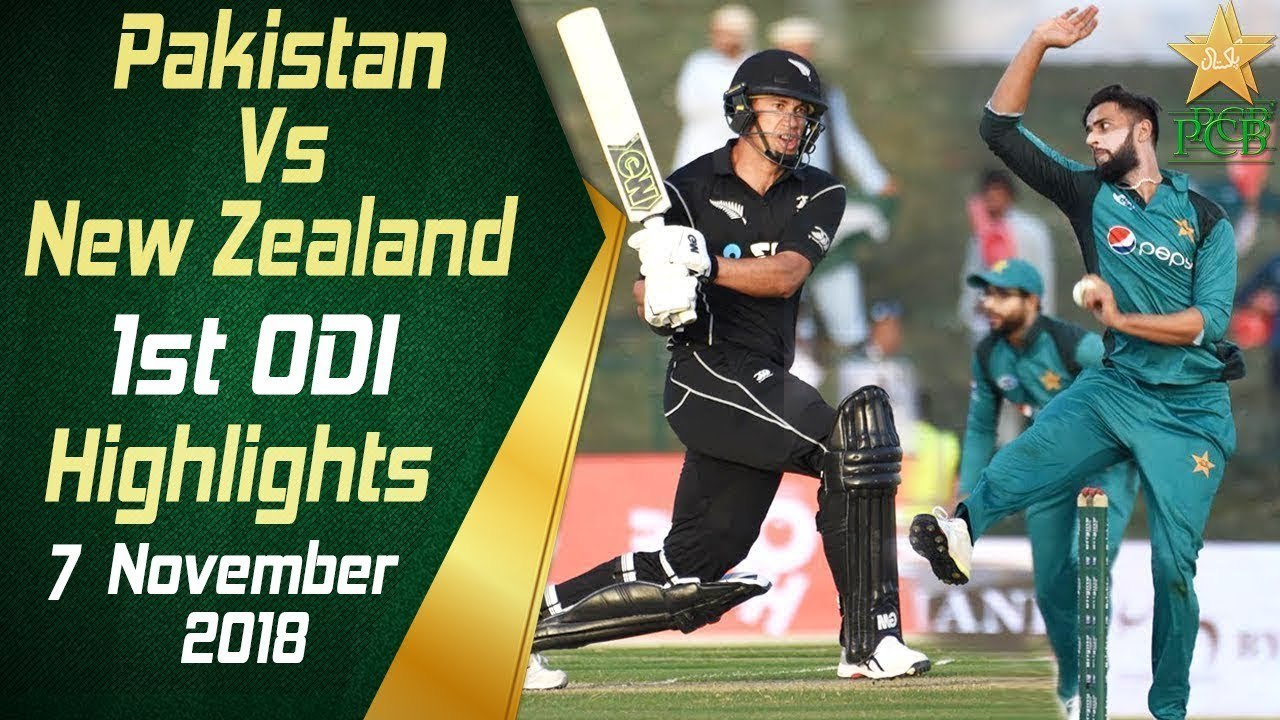 Pakistan Vs New Zealand | 1st ODI | Highlights | 7 November 2018 | PCB