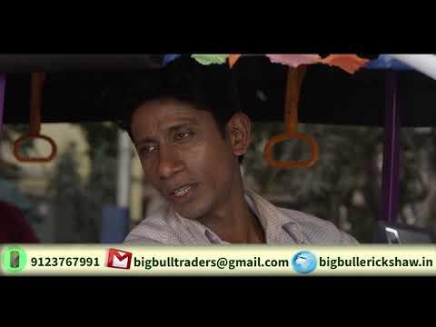 electric-rickshaw-manufacturers-in-india-|-big-bull-e-rickshaw