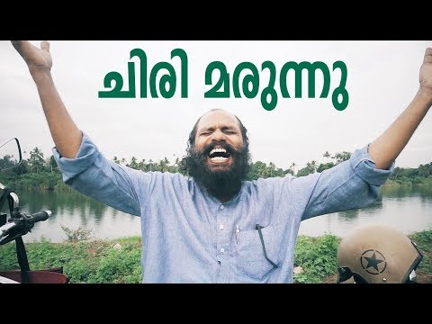 laughing meditation :meditation tips and technique in malayalam