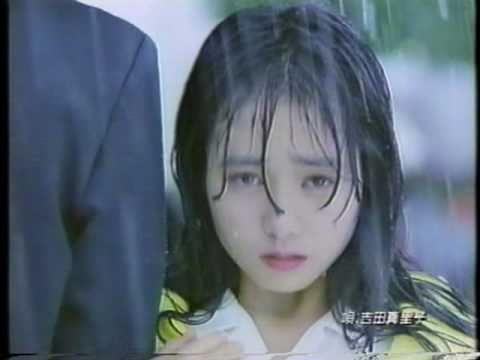 農協の共済 自賠責・自動車共済 吉田真里子 1990