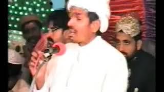 M Ramzan Shakoori In Ellah Aabad Raheem Yaar Khan +923214844810