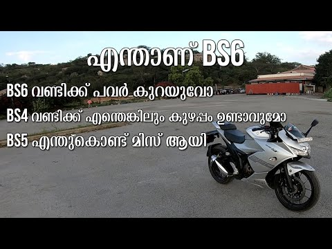 Download What is BS6 ? Everything you should know - Malayalam Video