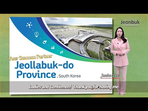 [Invest KOREA] North Jeolla Province Investment Promotion IR image
