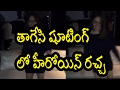 తాగేసి షూటింగ్ లో హీరోయిన్ రచ్చ || Actress Hansika Totally Drunk on Sets