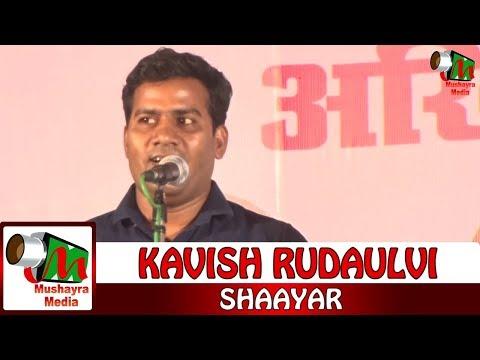 KAVISH RUDAULVI,Itwa,all India mushaira & kavi sammelan ,Org-Abdul Rauf chaudhary, ON 7 MAY 2018.
