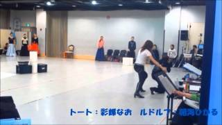 「エリザベート スペシャル ガラ・コンサート」稽古場映像が届きました...