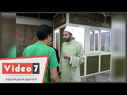 اولى لقطات -كشك- فتوى لمجمع البحوث الإسلامية بمحطة مترو الشهداء