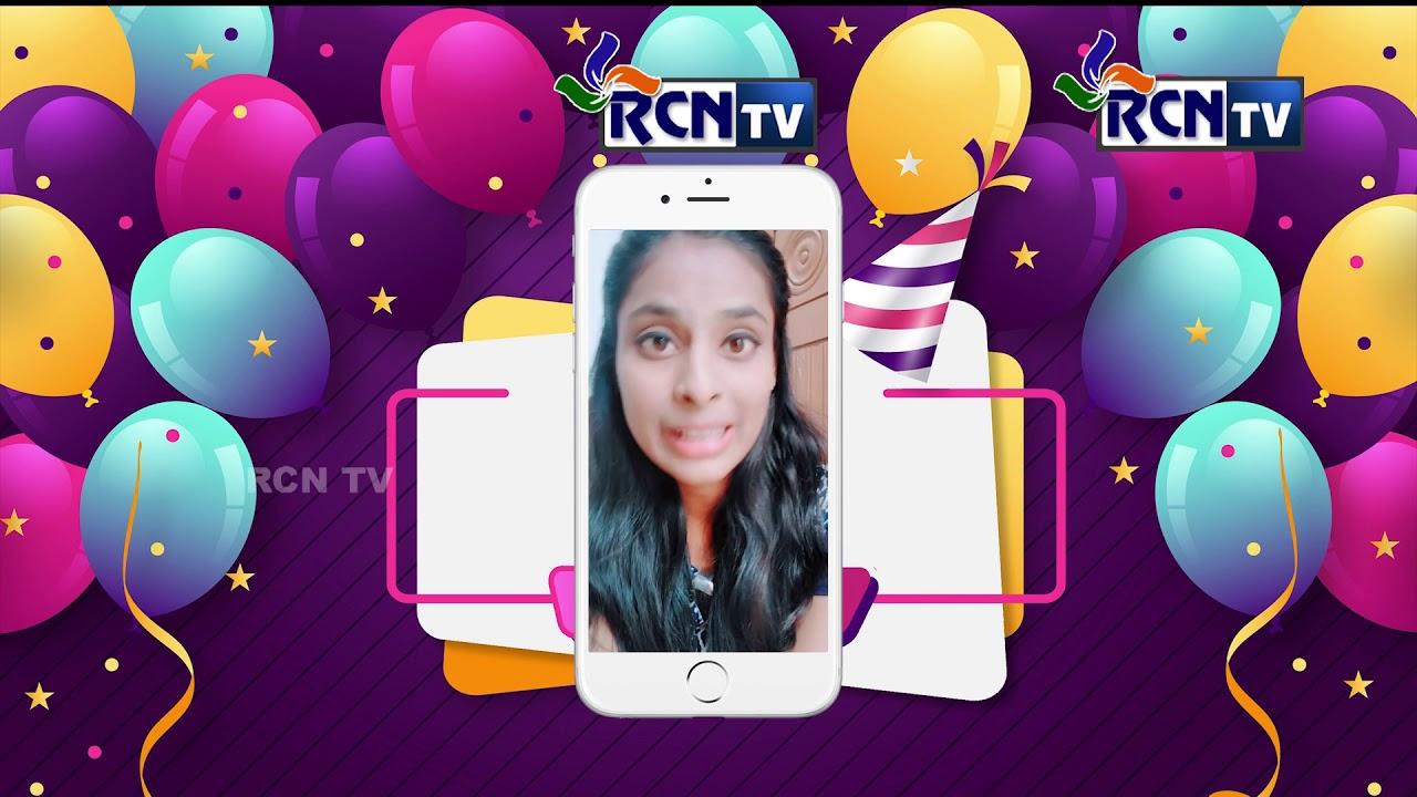 Rcntv Birthday wishes 2019
