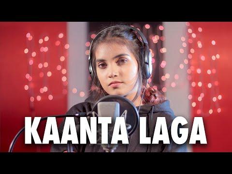 Kaanta Laga | Cover by AiSh | Raat Bairan Hui | Bangle Ke Peechhe | Lata Mangeshkar Hits