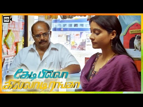 Kedi Billa Killadi Ranga Tamil Movie | Scenes | Sivakarthikeyan's Father Meet Regina Cassandra