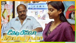 Kedi Billa Killadi Ranga Tamil Movie | Scenes | Sivakarthikeyan's Father Meet Regina Cassandra
