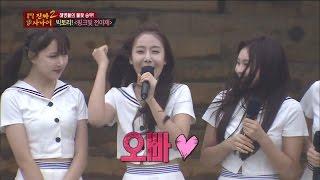 "【TVPP】 SinB(GFRIEND) –  Aegyo ""Cheer Up, Oppa!"" , 신비(여자친구) – ""오빠! 힘내세요♥"" @Real Man"