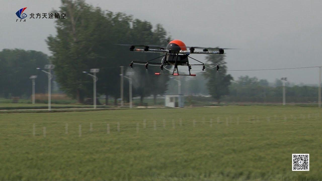 TTA agriculture spraying drone UAV